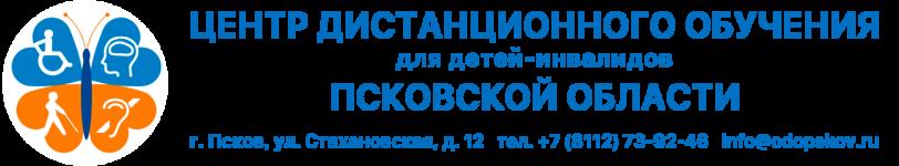 Логотип ЦЕНТР ДИСТАНЦИОННОГО ОБУЧЕНИЯ